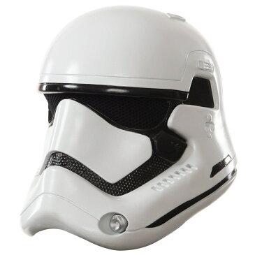 ストームトルーパー フルヘルメット 子供男性用 マスク スター・ウォーズ「フォースの覚醒」 コスプレ