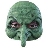 魔女 マスク 大人用 グリーン 魔法使い