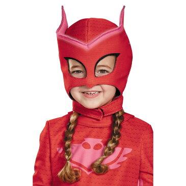 アウレット しゅつどう!パジャマスク マスク 子供用 OWLETTE DELUXE MASK CHILD コスプレ