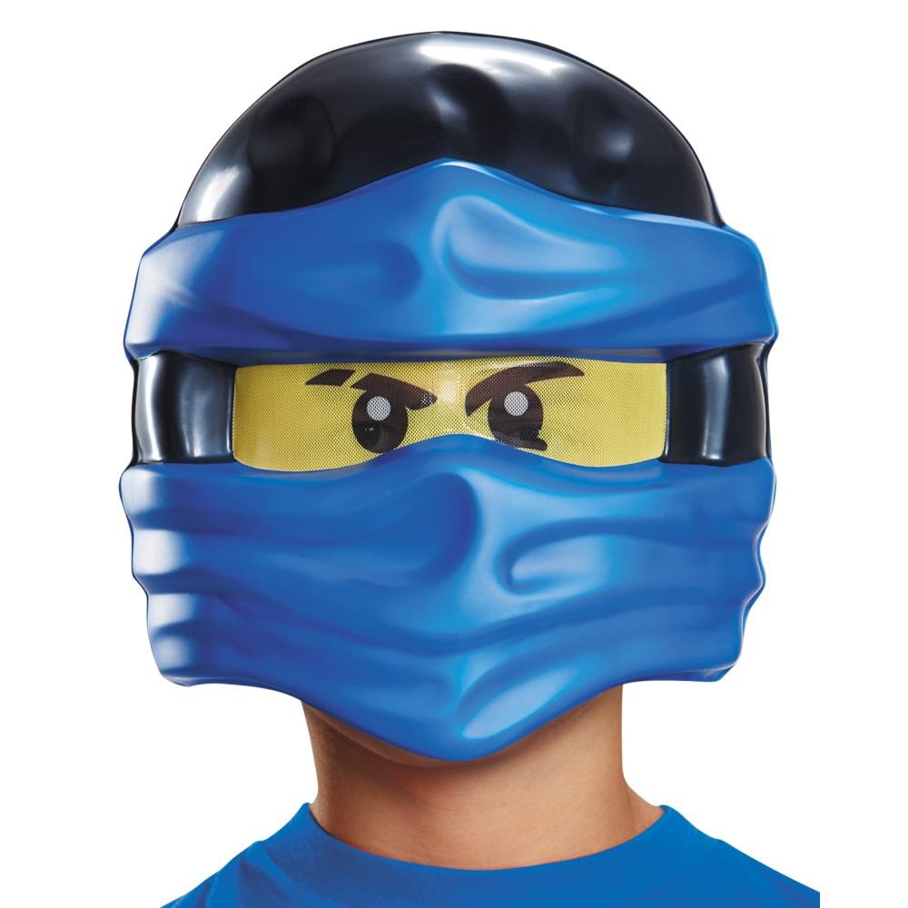 ジェイ レゴ ニンジャゴー マスク 子供用 JAY LEGO CHILD MASK コスプレ画像