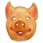 PigCesarブタマスク子供用