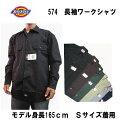 Dickies(ディッキーズ)574長袖ワークシャツ・6色