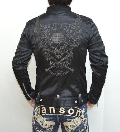 当店別注 VANSON バンソン ボンディング シングル ライダース ジャケット フライングスカル 背面総...