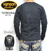 バンソン Tシャツ ブラック フライング