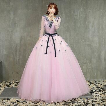 ピンク カラードレス 二次会ドレス パーティードレス ウェディングドレス 演出舞台 発表会 演奏会用ドレス ロングドレス プリンセスライン ステージ衣装・二次会・花嫁衣裳にも♪