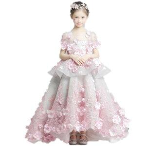 e6ade8ec6bfd5 ピンク 豪華 ロングドレス 子供ドレス 花柄 フォーマル ワンピース キッズ服 子供服 女の子 ワンピース