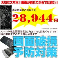【NY】【メール便送料無料】XperiaA4[SO-04G]専用液晶保護強化ガラスフィルム<マットタイプ0.33mm>表面硬度9H[GlassFilm]【so-04G】【SO-04G】【SO-04G液晶フィルム】【SO-04G画面保護】【SO-04G保護フィルム】【エクスペリアZ4】【液晶ガラス】MH-SO04GFGM