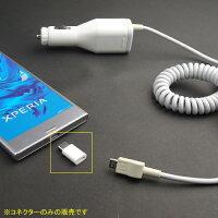 タイプCXperia1最適USBTypeC変換アダプタUSB2.0【Type-C】【USB】【充電】【変換】【タイプC】【変換器】【SO-01L充電】【GalaxyS10】【Xperia1】【AQUOSR3】【USBTYPE-C】[MH-TCA1]エクスペリアメール便送料無料
