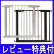 スタイリッシュゲート Beni(ベニ) スチール製【JTC正規販売店】