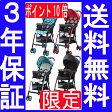 ★3年保証★マジカルエアー2015【B型ベビーカー アップリカ SK90SSBJ】【t】