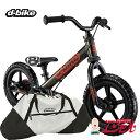 キャリーバッグ付D-Bike KIX AL(ブラック/レッド...