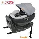 3年保証コンビホワイトレーベルTHE S ISOFIX ZA-670(ブルーBL)【COMB正規販売店 COMB】