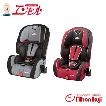 ハイバックブースターEC Fix【日本育児正規販売店 1歳から ハイバックシート ISOFIX】