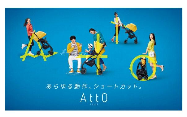 ★3年保証★コンビ AttO type-S ネイビー【アットコンビ正規販売店A形両対面式ベビーカー】