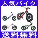 D-Bikeキャリーバック付 ディーバイク キックス V 【...