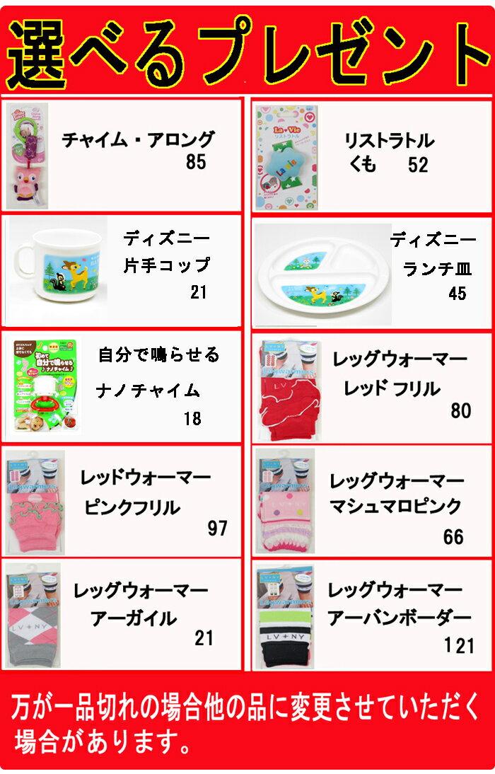 ラクーナコンフォート【アップリカ正規販売店 A型ベビーカー 両対面】