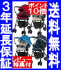http://image.rakuten.co.jp/auc-angel/cabinet/04244893/souryoumuryou6.jpg