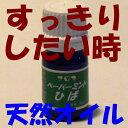 アロマヒバ ペパーミント 5ml