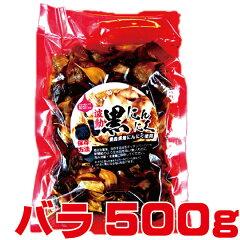 【ゆうメールで送料無料】黒にんにく バラ500gスーパーセール価格10P26Mar16黒にんに…