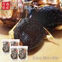 【訳あり 2kg】国産 青森県産 福地ホワイト六片種 黒にんにく 訳あり B級 2kg 約6か月分 送料無料