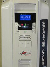 【中古】デロンギオイルヒーターDDQ0915〜10畳DeLonghiドラゴンデジタルリモコン付きホワイトヒーターフィン9枚ストーブタイマー付き