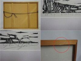 【中古】額装尾崎志郎ポートランドにて自筆サイン入りShiroOzaki版画木版画家尾崎画伯
