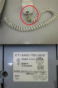 【中古】日立ビジネスホンET-24iz-TELSD2電話機電話オフィス用会社用内線外線でんわ角度調整スタンド付きHITACHIビジネスフォン