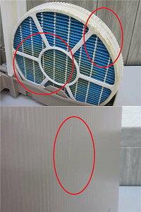 【中古】シャープ加湿空気清浄機KC-500Y8-CベージュSHARPプラズマクラスター7000うす茶気化式加湿15畳まで空気清浄23畳まで乾燥対策感染予防