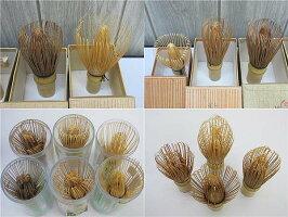 【中古】茶筅15本セットまとめ売り天然竹茶道具抹茶薄茶濃茶点てる混ぜる
