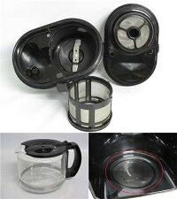【中古】シロカ全自動コーヒーメーカーSTC-401ブラックsirocaガラスサーバーミル内蔵メッシュフィルターコンパクトおうちカフェドリップ