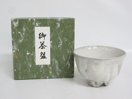 60【未使用品】黄の瀬窯茶碗元箱入り茶道具茶道粉引陶器焼き物割高台