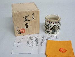 60【未使用品】井川和夫蓋置共箱入り燦光窯色絵京焼き和夫造茶道具お茶抹茶茶道
