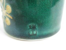 【未使用品】加賀瑞山蓋置青釉利休梅共箱入り瑞山作茶道具抹茶茶道茶器ふたおき