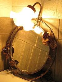 【中古】ウォールミラー丸型ブロンズライト付き洋風壁掛け鏡アンティーク調照明1灯金属製薔薇かがみミラー円形サークルインテリア桜井製作所
