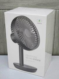 【未開封品】ルーメナデスクトップUSB扇風機N9-FANSTAND2黒LUMENA卓上小型ミニブラックコードレスファン
