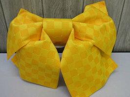 【中古】ゆかた用結び帯黄色つくり帯子供女性リボン簡単差し込むだけ浴衣可愛い鮮やかキッズジュニアレディース張りのある生地