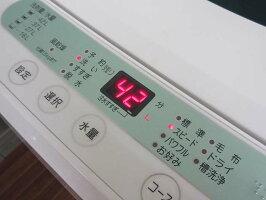 【中古】ヤマダ電機洗濯機4.5kgYWM-T45A1ハーブリラックスYAMADAHerbRelax全自動電気洗濯機槽洗浄風乾燥