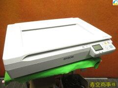 【中古】EPSONA3フラットベットカラースキャナDS-50000LAN接続(DSPNNW1装着済み)高耐久!総スキャン数:1599枚[b7158]