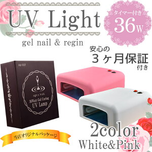 UVライト 36W 本体+電球4本付 ...