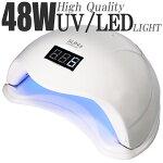 LEDライトUVライト48W簡単センサー付低ヒート機能で安心【ジェルネイルレジンクラフト手芸】