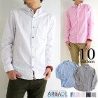 オックスフォードシャツ,メンズ,ボタンダウンシャツ,長袖,白シャツ