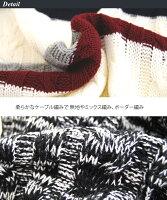 ニット,メンズ【送料無料】Vネック,ニット,ケーブル編み,ニット,メンズ,ニット