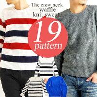 ニット,ニット,メンズ,ニット,セーター,クルーネック,ラーベン編み,ニット,セーター,メンズ,トップス,ニット