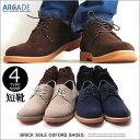 スウェード シューズ メンズ 靴 ローカット スエードシューズ メンズ スリッポン シューズ 短靴 メンズファッション カジュアル オックスフォードシューズ 靴 メンズ靴 カジュアルシューズ ARCADE(アーケード)