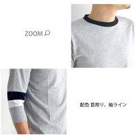 メンズ/カットソー/7分袖/アメカジ/無地/七分袖/配色カットソー