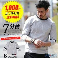 Tシャツ,7分袖,Tシャツ,カットソー,メンズファッション,七分丈