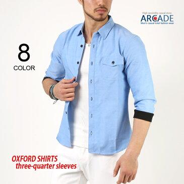オックスフォードシャツ メンズ 7分袖シャツ 今、着たい♪サラッと羽織るリブ使い オックスフォード 7分袖 シャツ メンズ シャンブレー ストライプシャツ/チェック/ドット/無地 シャツ メンズ アメカジ ARCADE(アーケード)