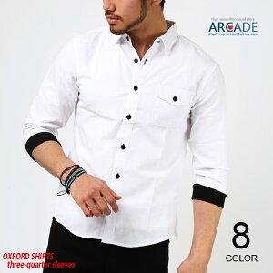 オックスフォードシャツ 七分袖 メンズ カフスリブ 七分丈 カジュアルシャツ シャンブレー ARCADE(アーケード)