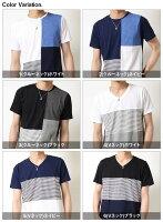 メンズTシャツ半袖カットソー切り替えバイカラーメール便送料無料半袖Tシャツ異素材切り替えTシャツメンズ半袖クルーネック・Vネックスラブサーマルボーダー