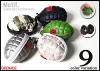 【Motif.】キーケース◇コインケース小物入れにも!◆ハンドグレネード型/手榴弾キーケース/コインケース